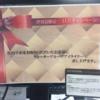 渋谷アイラッシュモア